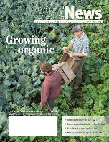 Vegetable & Specialty Crop News Digital Edition